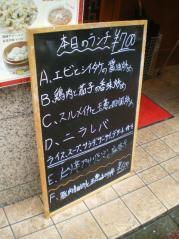福龍酒家j21