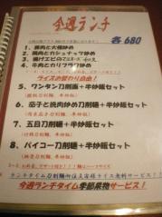 日昇酒家j21