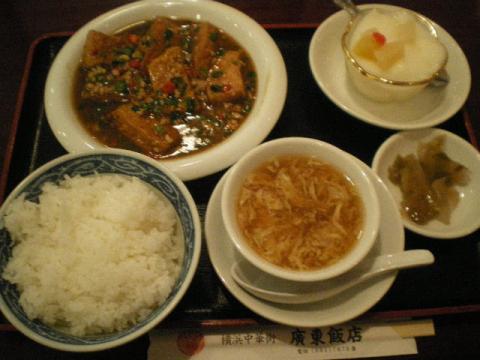廣東飯店j51