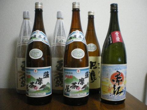薩摩茶屋玉露赤江沢渡