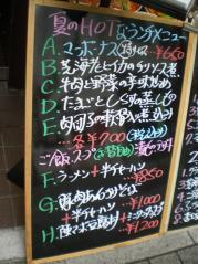 謝朋酒楼j62