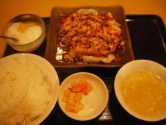 杜記海鮮火鍋菜館j12