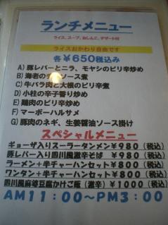 福満園新館jb22