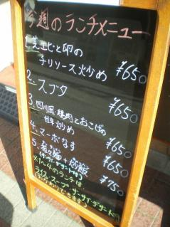 五福臨j11