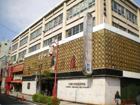 重慶飯店別館11