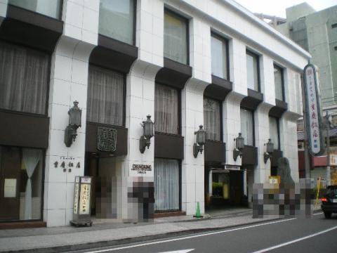 重慶飯店新館j01