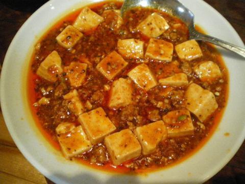 麻婆豆腐_Q10