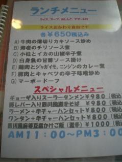 福満園新館ka12