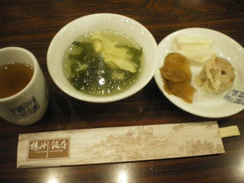 揚州茶楼k12