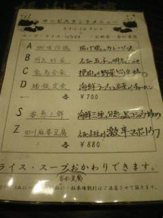 揚州茶楼k11