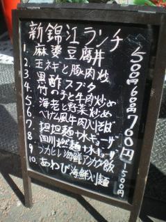 新錦江ka21