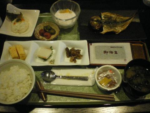 熱海朝食k11