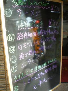 福龍酒家k21