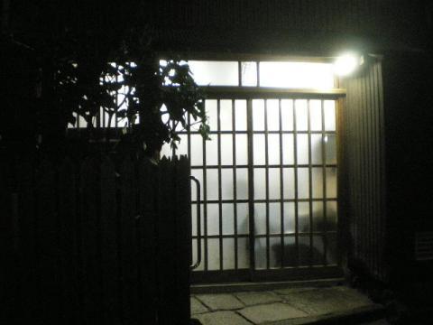 武蔵屋k01