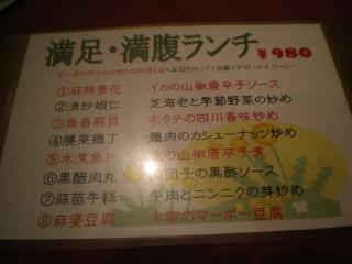 重慶飯店別館k11