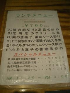 景徳鎮本店k11