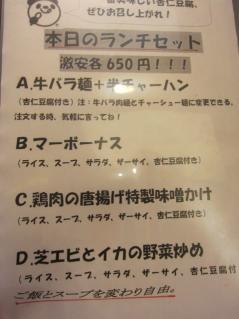 熊猫飯店k12