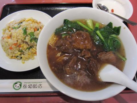 熊猫飯店k14