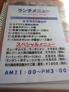 福満園新館ka42
