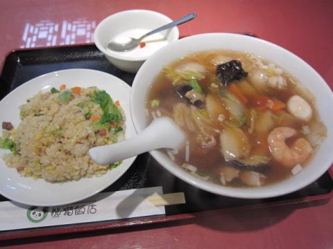 熊猫飯店k33