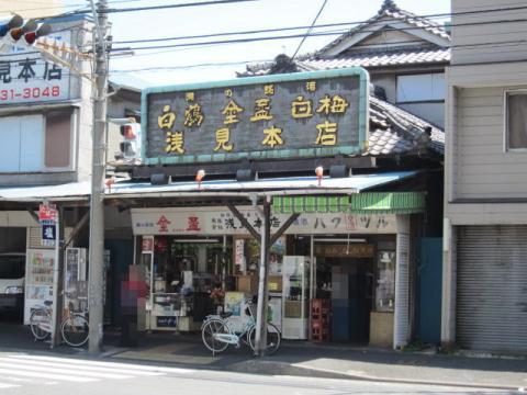 浅見本店k11