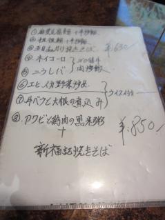 新福記本館k12