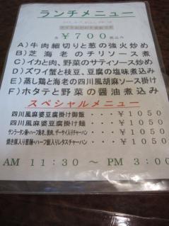 景徳鎮本店k21