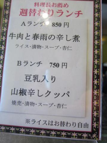重慶茶楼k51