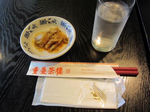 重慶茶楼k52