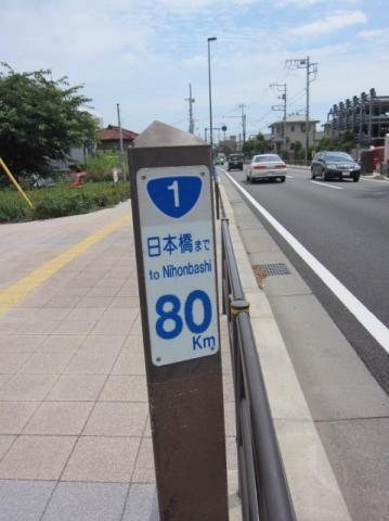 お散歩k07a