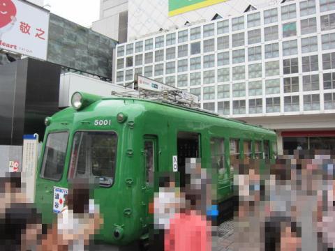 渋谷k02