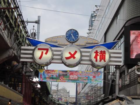 上野k02
