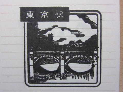 スタンプ24東京