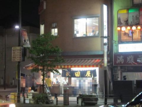 浜松町k01