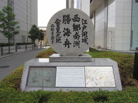 日本橋横浜k17
