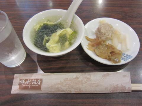 揚州茶楼k43
