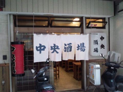 横須賀_中央酒場k01