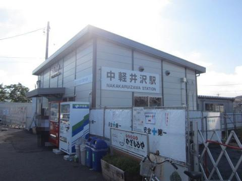 中軽井沢駅k02