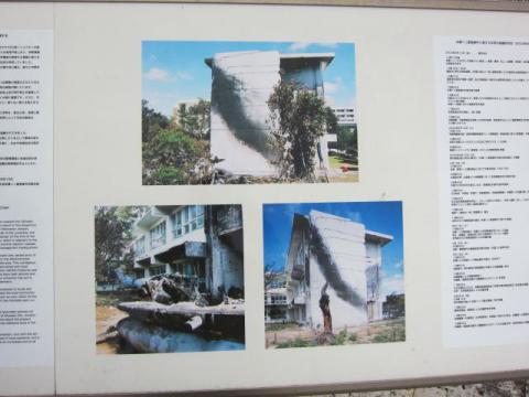 沖縄国際大学k19