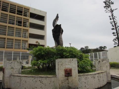 沖縄国際大学k18
