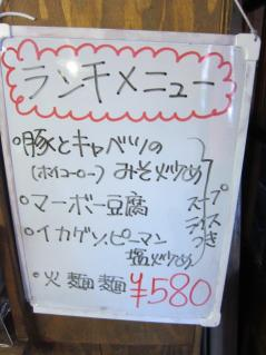 火鍋麺k12