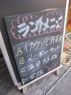 火鍋麺k11