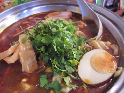 火鍋麺k14