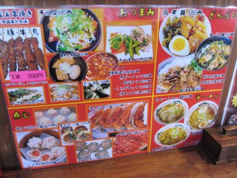 火鍋麺m01