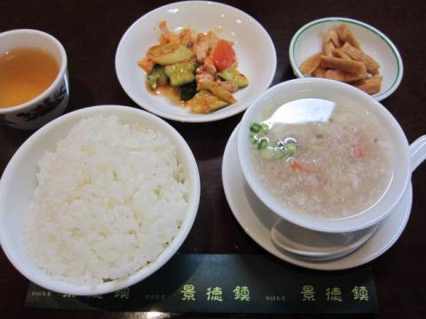 景徳鎮本店l12