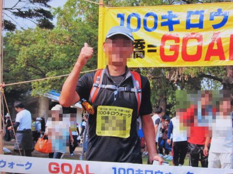 お散歩2011k13