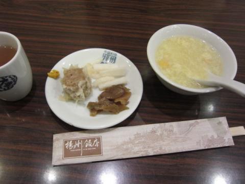 揚州茶楼l12