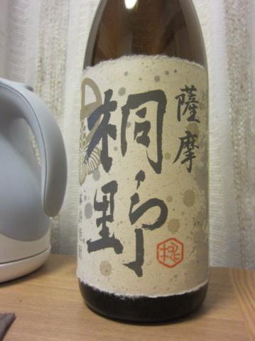桐野l11