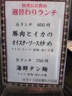 重慶茶楼l12