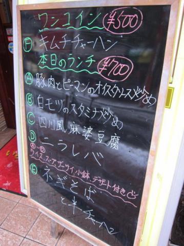 福龍酒家l11